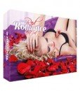 RED ROMANCE GIFT SET - VIBRATOARE SETURI -