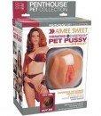Vagin Vibrator Aimee Sweet Pussy Cyberskin - PapusiGonflabile -