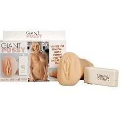 Vagin cu vibratii Giant Pussy - PapusiGonflabile -